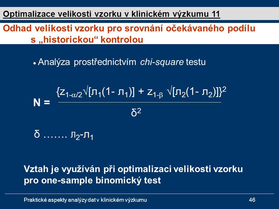 {z1-a/2√[л1(1- л1)] + z1-b √[л2(1- л2)]}2